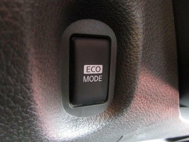 ECOモードがとっても経済的!