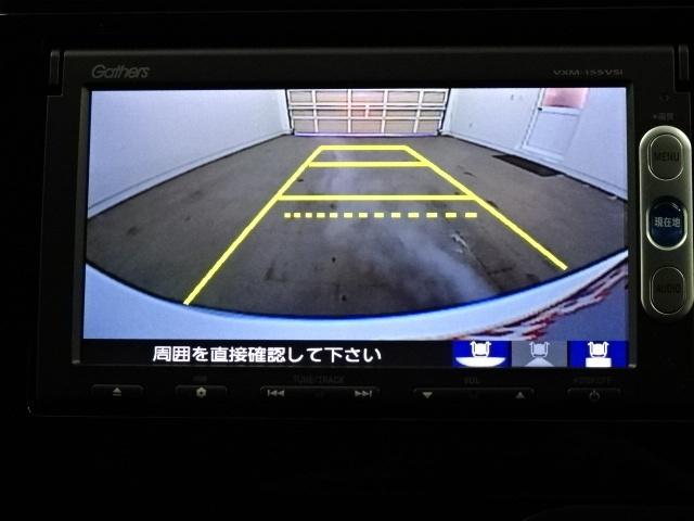 バックカメラの付いているのでバック駐車も安心です!!