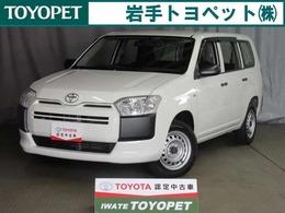 トヨタ プロボックスバン 1.5 DX コンフォート 4WD /1年保証付販売/ナビ/ワンセグTV/ドラレコ