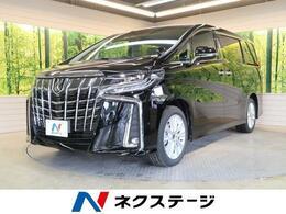 トヨタ アルファード 2.5 S 純正ディスプレイオーディオ 両側電動ドア