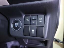 アイドリングストップ・デュアルセンサーブレーキサポート機能は、スイッチ一つでON・OFFが可能!