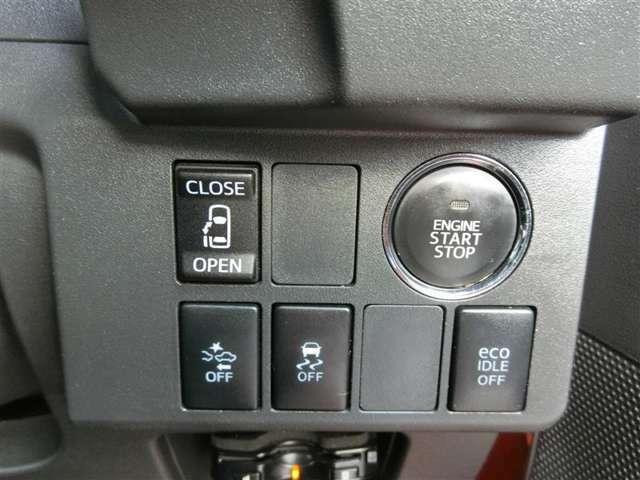 【プッシュエンジンスタート】鍵をカバンやポケットから入れたまま、スタートボタンでエンジン始動・停止をワンタッチで行えます!