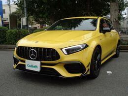 メルセデスAMG Aクラス A45 S 4マチックプラス エディション1 4WD ワンオーナー/限定200台/新車保証継承