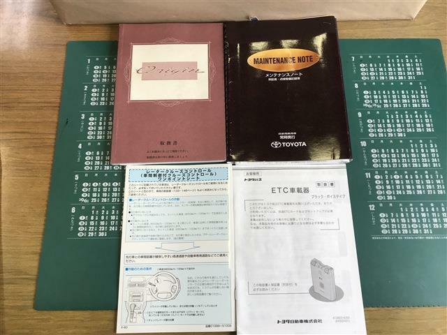 車取説・整備手帳・H13.14.15.16.18.20年ディーラー記録簿有ります!