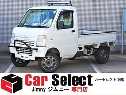 スズキ キャリイ 660 KC 3方開 4WD 新品部品2インチリフトアップキット