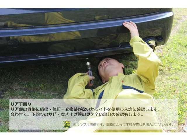 Bプラン画像:保証修理の受付先は〒462-0034 愛知県名古屋市北区天道町2-15  カーセレクト中部 電話番号052-914-7131になります。