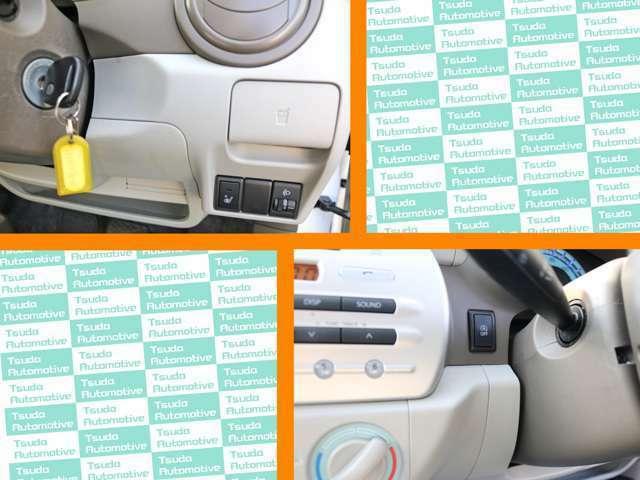キーレスやシートヒーター、アイドリングストップなど、今時の車に欲しい機能はちゃんと付いています。