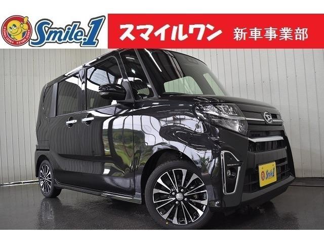 ダイハツ タントカスタム RSセレクション 2WDのご提案です★スマイルセットのオプションを10点付けてご提案です♪ナビ等の変更も可能。ご連絡をお待ちしております☆