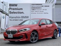 BMW 1シリーズ 118i Mスポーツ DCT ナビPKGコンフォートPKG元デモカー