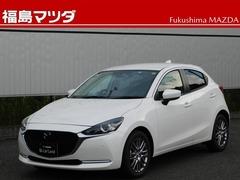 マツダ MAZDA2 の中古車 XD Lパッケージ 福島県白河市 223.8万円
