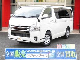 トヨタ ハイエースバン . キャンピング FOCS エスパシオes 新車