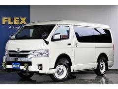 トヨタ ハイエース の中古車 2.7 GL ロング ミドルルーフ 4WD 神奈川県厚木市 469.8万円