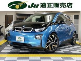 BMW i3 スイート レンジエクステンダー装備車 第2世代 容量94Ah/32kwhバッテリー