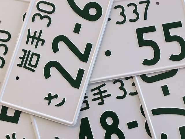 Aプラン画像:希望ナンバーって好きな数字を選ぶというよりは「嫌な数字を避ける」ものだと思いませんか?登録後に変えるのは手間とお金がかかるんですっ!このプランでお気に入りの愛車にしませんかっ?
