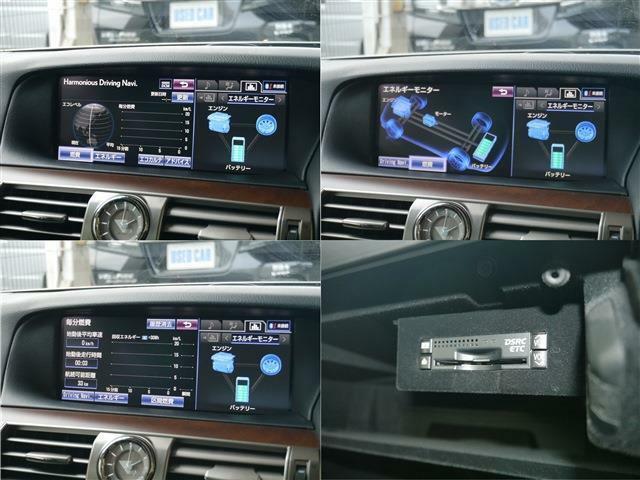 12.3インチワイドディスプレイへ車両情報、ハイブリットエネルギーモニター、エコサポートハーモニアスドライブ、区間燃費、毎分燃費など車両情報やエンターテイメントが集約したマルチなコンテンツ・DSRCのETC