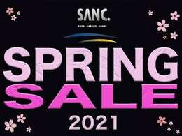 2021 SANC.スプリングセール開催中!