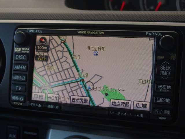◆純正HDDナビ!◆地デジ!◆バックモニター!遠方でお車をご覧頂くことが難しい場合は詳細写真を送らせて頂きますので、お気軽にお申し付けください!