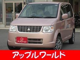 三菱 eKワゴン 660 MX ナビTV ETC ドラレコ ブルートゥース