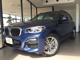 BMW X3 xドライブ20d Mスポーツ ディーゼルターボ 4WD ヘッドアップD新型メーター19AW
