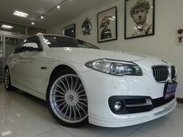 BMWアルピナ D5 ターボ リムジン 1オーナー 黒革 SR Bモニター LCIモデル