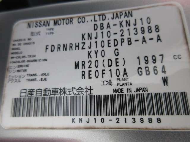 店舗へ電車でご来店の場合  西武新宿線 小平駅より徒歩20分  お電話頂けましたら、小平駅までお迎えに参りますので是非ご連絡ください。