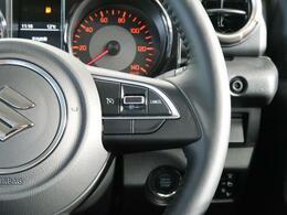 ☆クルーズコントロール☆アクセルペダルを踏まずに一定の車速で走行可能。高速道路や加速・減速の繰り返しの少ない自動車道などで便利です♪