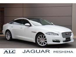 ジャガー XJ XJ 2.0 ラグジュアリー 認定中古車保証2年付帯車両