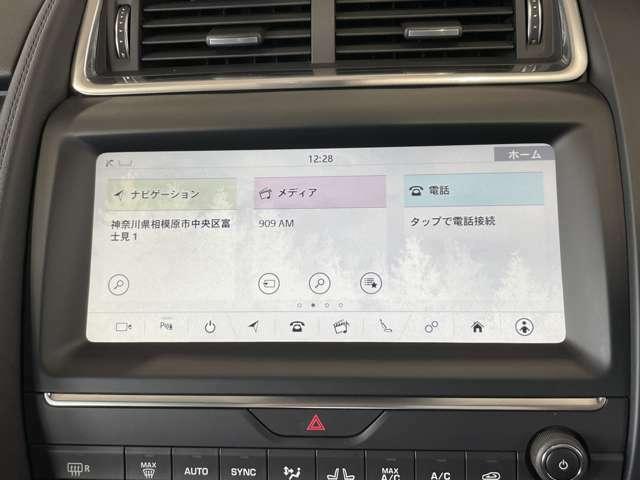インフォテイメントシステム。ナビゲーションプロ、コネクトプロパック(WiFiスポット)を装備