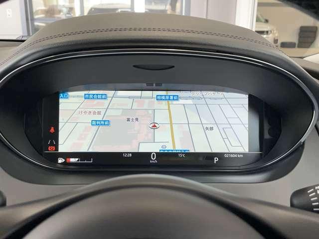 12.3インチの液晶メーターパネル「インタラクティブドライバーディスプレイ」ナビゲーションマップ表示も可能です