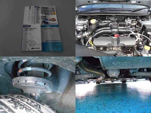 新車整備手帳、取扱説明書等もしっかり残っています!4WDで気になるエンジンルームや足回り、下回りの錆や腐りも少なく良好な状態です!当社にて車検時には下回りは洗浄&錆止め塗装を施工してお届けいたします!