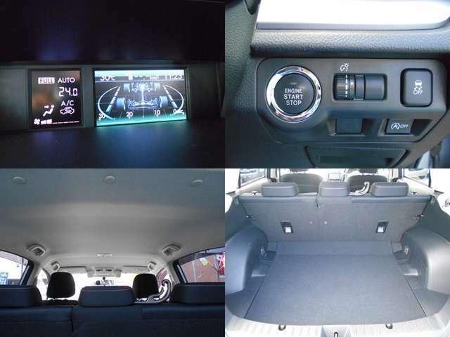 車両情報等が確認できる『マルチファンクションディスプレイ』!!エンジンスタートがワンプッシュでスタイリッシュな『プッシュスタート』!!気になるルーフやトランクルームも比較的良好な状態です!!!