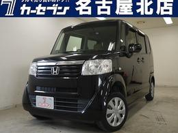 ホンダ N-BOX+ 660 G Lパッケージ パワスラ/ユーザー買取/バックカメラ/ナビ