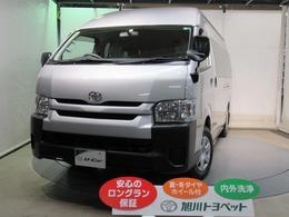 トヨタ ハイエースコミューター ハイエースバン コミューター4WD