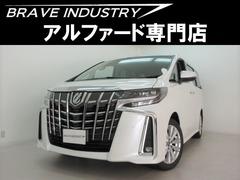 トヨタ アルファード の中古車 2.5 S 大阪府枚方市 339.0万円
