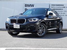 BMW X4 xドライブ20d Mスポーツ ディーゼルターボ 4WD ワンオーナー レザーシート