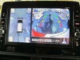 アラウンドビューモニター付き!車両を真上から見ているかのような映像によって、周囲の状況を知ることで、駐車を容易に行うための支援技術です。