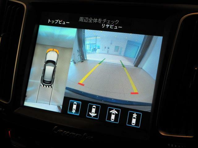 サラウンドビューカメラ標準装備の為、駐車も安心です。