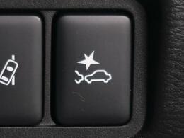 【衝突軽減装置】低走行中、前方の車両をレーダーが検知し、衝突の危険性が高いと判断した場合に作動!衝突などの危険回避をサポート、又は衝突の被害を軽減します☆