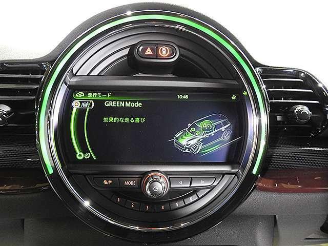 GREENモード。エンジン出力を抑え、エコ運転が可能になります。