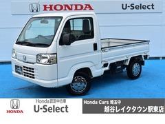 ホンダ アクティトラック の中古車 660 SDX 埼玉県越谷市 49.8万円