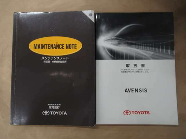 ◆◆◆ご購入後のアフターサービスもお任せ下さい!!! ◆「全車1ヶ月無料点検」付き! 愛知県下34店舗サービス工場ネットワークで、カーライフをサポートいたします!!!