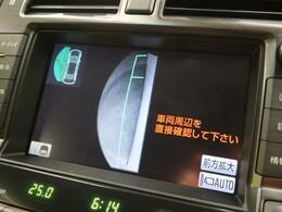 ●【サイドカメラ】運転席から見えずらい助手席側をしっかり画面に映してくれます。