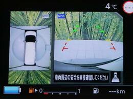 【アラウンドビューカメラ】上から見下ろしたような視点で車の周囲を確認することができます☆縦列駐車や幅寄せ等でも大活躍です!!