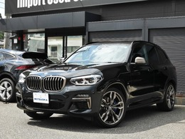 BMW X3 M40d ディーゼルターボ 4WD 茶革 ACC HUD 21AW ドラレコ 全周囲 ナビTV