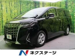トヨタ アルファード 2.5 X 新型 ディスプレイオーディオ ムーンルーフ