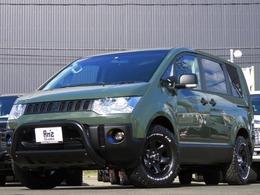 三菱 デリカD:5 2.4 G 4WD Amzヴィンテージ仕様 新品AW&バンパーG