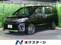 トヨタ ヴォクシー 2.0 ZS 煌II 純正10型ナビ 後席モニタ- セ-フティセンス