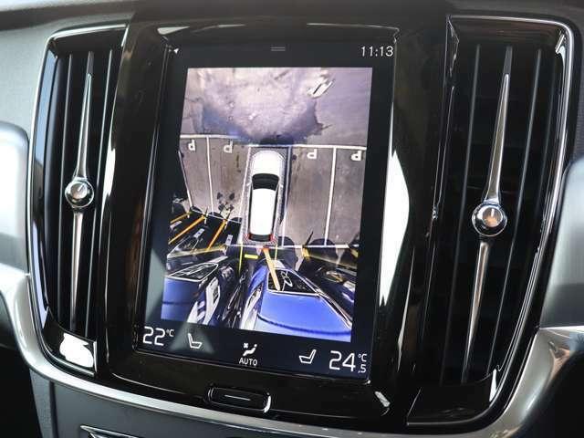 ボルボの360度ビューテクノロジーにより、車とその周囲を瞬時に俯瞰して見ることができ、障害物などをすぐに視認できます。