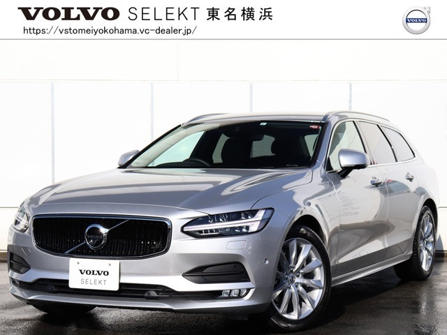 特選ワンオーナー車:2019モデル『V90 D4 Momentum』NewCar販売価格¥7,090,000- 【グループ 総在庫300台! 東京・神奈川地区最大級在庫。未掲載車両もございます。まず、お問合せ下さい! 】