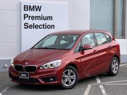 BMW 2シリーズアクティブツアラー 218d プラスPKGパーキングS純HDDナビLEDEライト